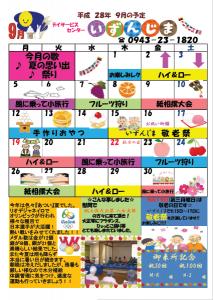 2016-09-02